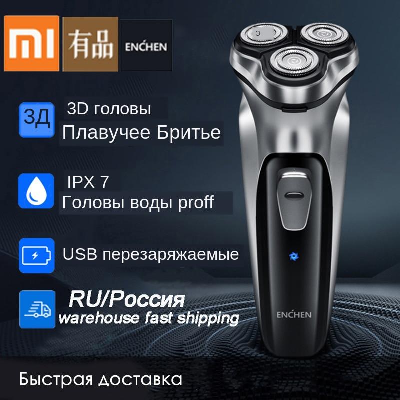 Original face shaver Enchen Flex Razor 3D Electric Shaver Men Washable USB Rechargeable Shaving Beard Machine barbeador 5