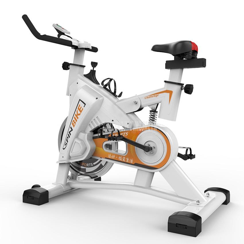 Indoor Exercise Bike Trainer Home Training Pedal Bicycle Belt Drive Resistance Adjustable Road Bike Cycling Trainer Load 250kg